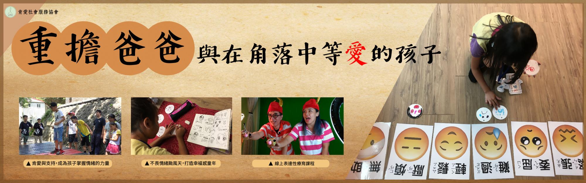 官網banner.jpg