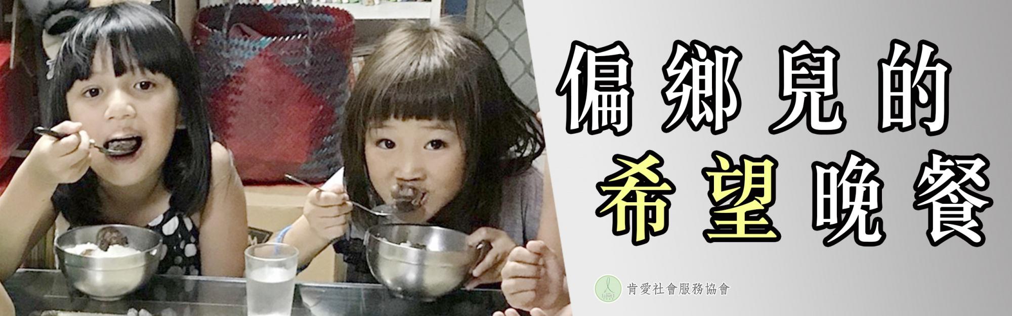 待用餐2020_新官網大BN.jpg